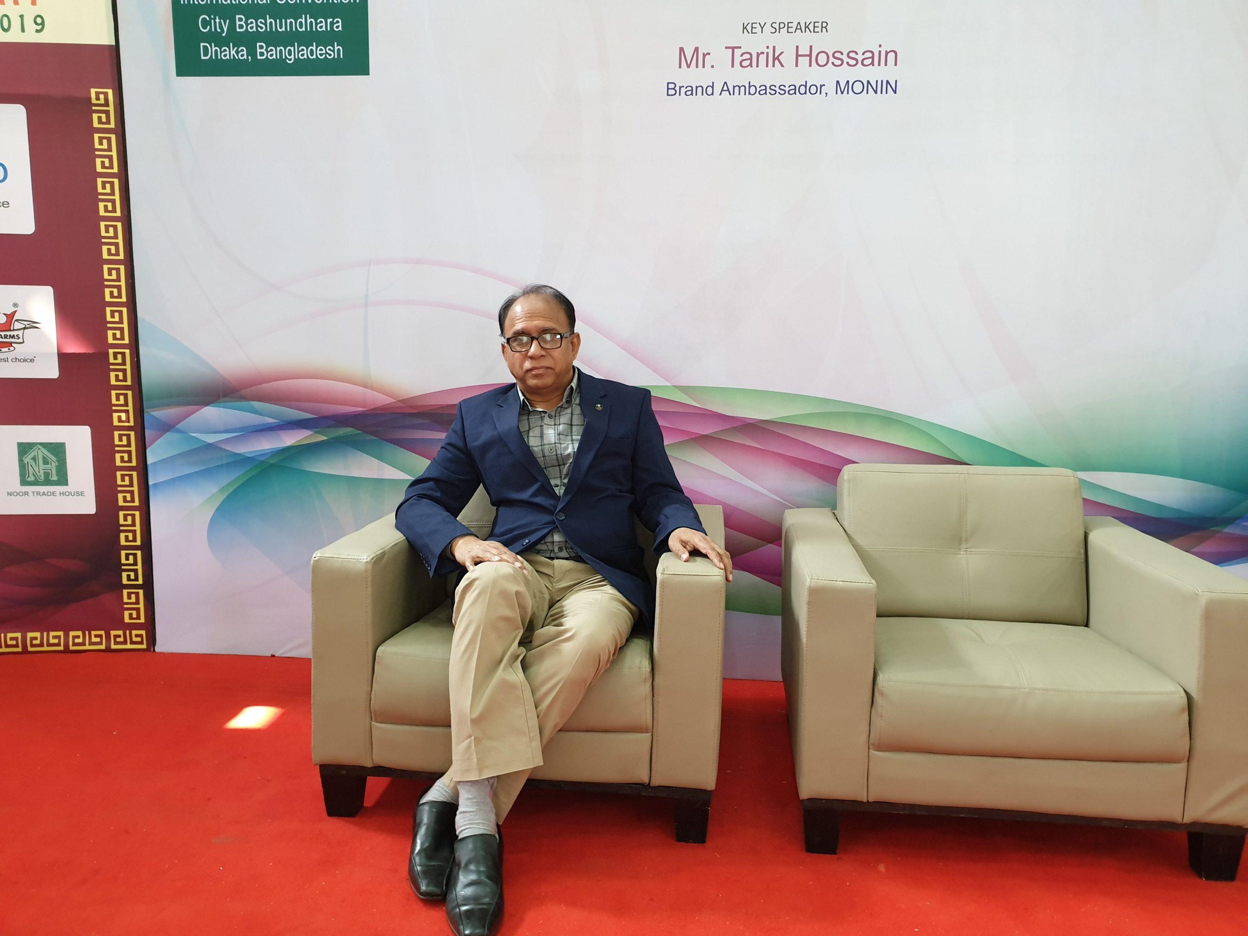 A.T.M. Ahmed Hossain, Dhaka Regency Hotel & Resort, Dhaka, Bangladesh