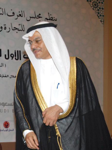 Raed Habiss, Jeddah, Saudi Arabia