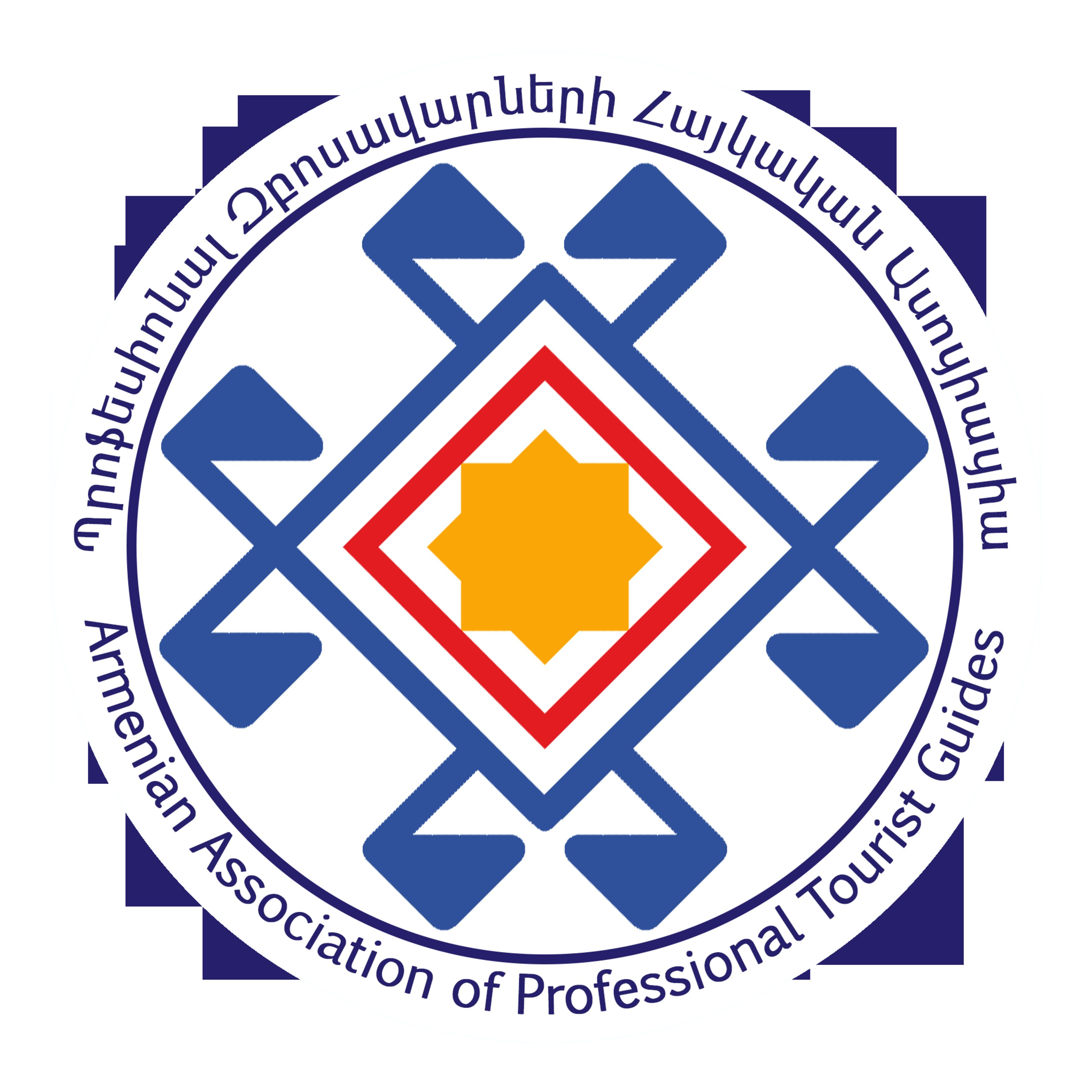 Armenian Association of Professional Tourist Guides, Armenia